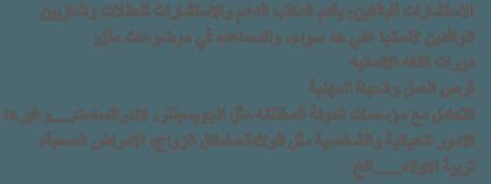 arabisch_md_hp_786.png
